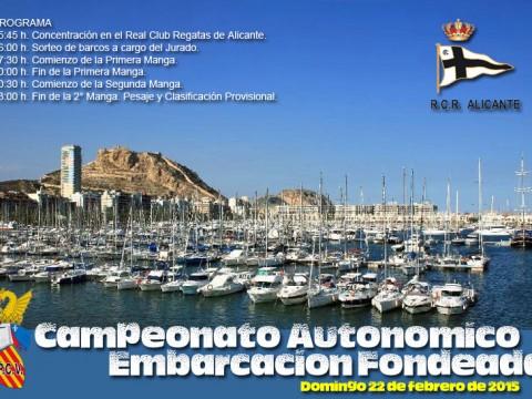 autonomicorcra2015