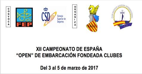 2017 nacional clubes dest